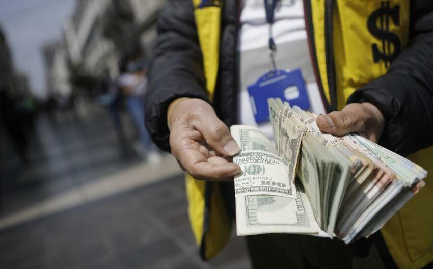Tipo de cambio: conoce aquí el precio del dólar hoy martes 12 de octubre de 2021