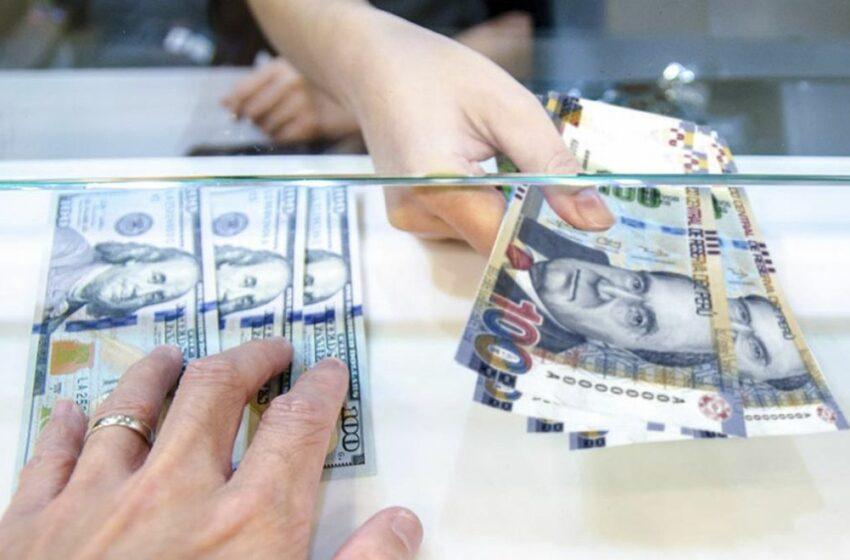 Tipo de cambio en Perú: a cuánto cotiza hoy martes 5 de octubre del 2021